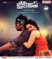 Break Up 2013 Telugu Full Movie Online Watch | Hindi movies, Telugu, Tamil, and Punjabi Movies | Scoop.it