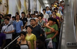 China population control has succeeded | Mr Foden's Geography updates | Scoop.it