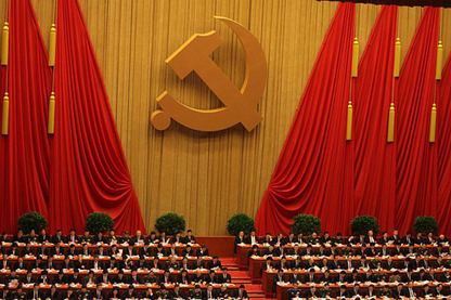 America's Trouble with China | Development studies and int'l cooperation | Scoop.it