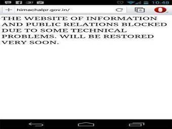 Himachal Governments Information and Public Relations website is blocked and it's been a few days   About Shimla   Scoop.it