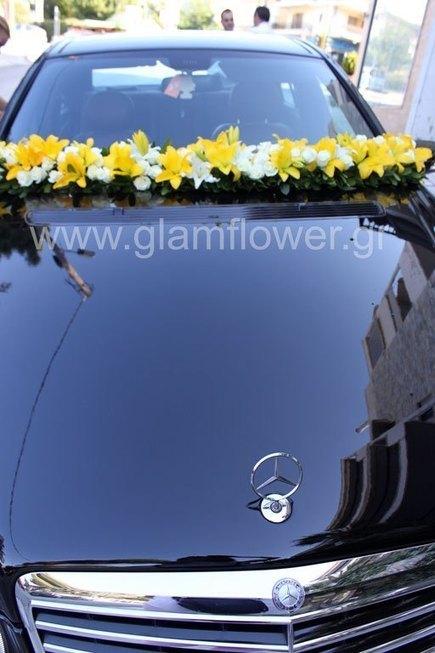 Κίτρινος Γάμος | gamos | Scoop.it