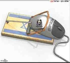 Gilad Atzmon - Writings - Hot Off The Press: Israel was behind the hacking of millions of Frenchphones | Occupied Palestine - In Photos | Scoop.it