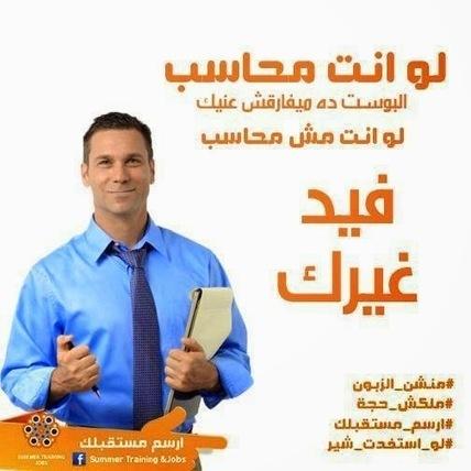 كورسات محاسبة مجانيه لكل المحاسبين cma -IACMA -ACPA Accounting courses free of Accountants « قطر ماركتنج | Do You Really Need Continuing Education to Get Ahead? | Scoop.it