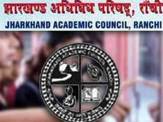 Jharkhand board class 10th results likely to be announced today | Latest News | Scoop.it