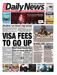 Aviation training deal signed - Gulf Daily News   Part 66   Scoop.it