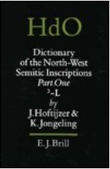 Dictionary of the North-West Semitic Inscriptions ... - Uz-Translations | Ancient Origins of Science | Scoop.it
