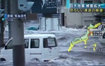 Japan Earthquake & Tsunami: 7 Simple Ways to Help | Japan Tragedy. How to Help? | Scoop.it