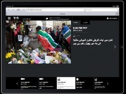 BBG Launches Mobile First, Live-Reporting Platform - 10,000 Words | Multimedia Journalism 24.7 | Scoop.it