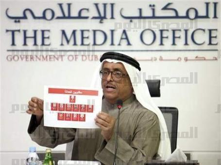 Brotherhood member accuses UAE ambassador of assassination plot | Égypt-actus | Scoop.it