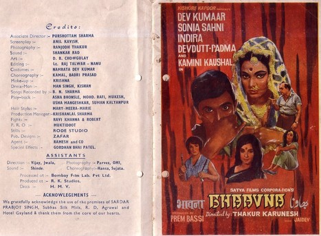 Indian film posters from1930: film (Bhaavna)(1972) | MUSIC DIRECTOR JAIDEV VERMA (JAIDEV) संगीतकार जयदेव | Scoop.it