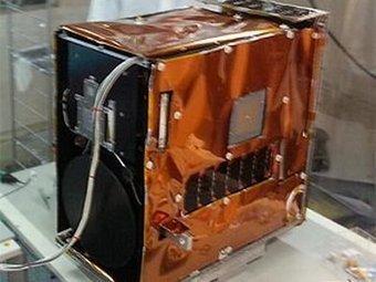 Argentina lanza desde Rusia nanosatélite Tita para censar la Tierra | RPP NOTICIAS | la tierra | Scoop.it