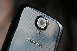 Best smartphones to look forward to in 2014 - Pocket-lint.com | Technology | Scoop.it