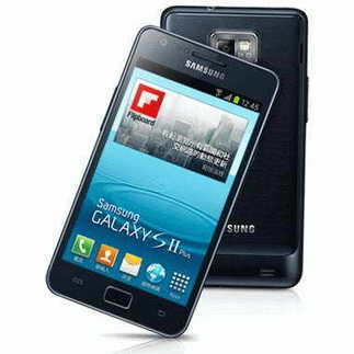 Samsung Galaxy S II Plus GT-i9105 Smartphone Coming in Taiwan Soon | Cool Gadgets and Technology News | Scoop.it