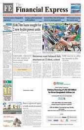 Last year challenging for Bangladesh, says ICCB - Financial Express Bangladesh | Bangladesh | Scoop.it