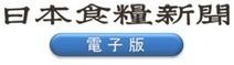 食の明日に挑む タイで活躍する日本人(8)秋葉康男さん<下> 「技術を売ってなんぼ」 | Amazing foods in Tokyo-Japan | Scoop.it