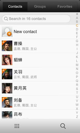 exDialer & Contacts Donate apk v117 download | free android apps download | Scoop.it