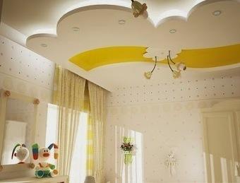 Top 20 Suspended ceiling tiles, lighting pop designs for living room 2015 part 1 | living room design | Scoop.it