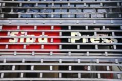 Médias: liquidation judiciaire pour l'agence de presse Sipa News, tuée dans l'oeuf | Le vin quotidien | Scoop.it