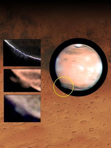 Mysterious plumes erupt from Mars | AboutBC - Cultura y Ciencia | Scoop.it