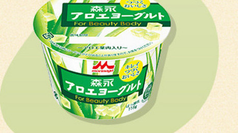 Japan sees commercial success with non-stick yoghurt lid | SpiritualAwareness | Scoop.it