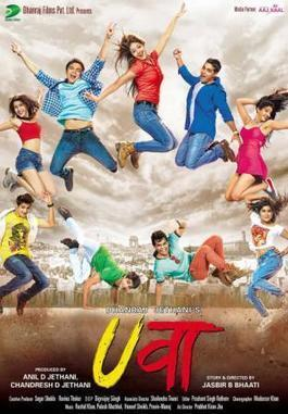 Uvaa (2015) Worldfree4u – Watch Online Full Movie Free Download Hindi Movie PdvdRip | Tvcric.com | TvCric.Com | Scoop.it