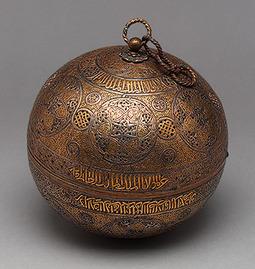 Pierced globe   Mirando más allá del occidente   Scoop.it