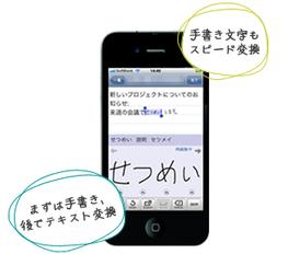 iPhone用手書きメモアプリ 7notes mini | I pod touchデジアナ手帖 | Scoop.it