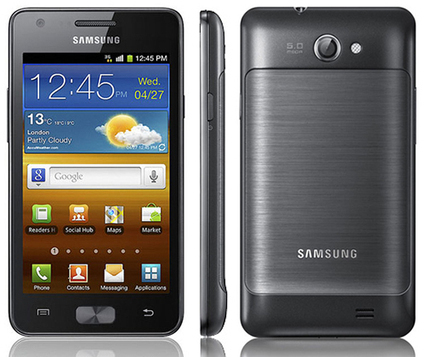 Samsung Z - Meet the Original Tizen Smartphone | New Device Phone Reviews | Scoop.it
