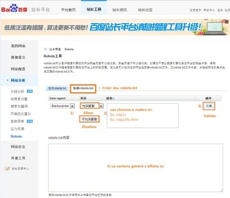 Outil Robots.txt de Baidu | Tests SEO | Web et High Tech en Asie | Scoop.it