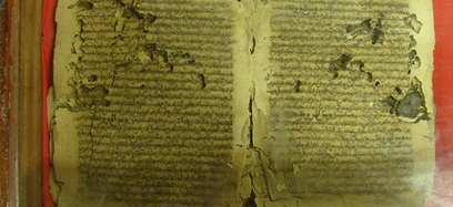 Geredde manuscripten Timboektoe moeten nogmaals gered worden | bibliotheeknieuws | Scoop.it
