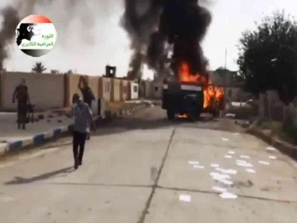 The Peak Oil Crisis: Iraq on the Precipice | Sustain Our Earth | Scoop.it