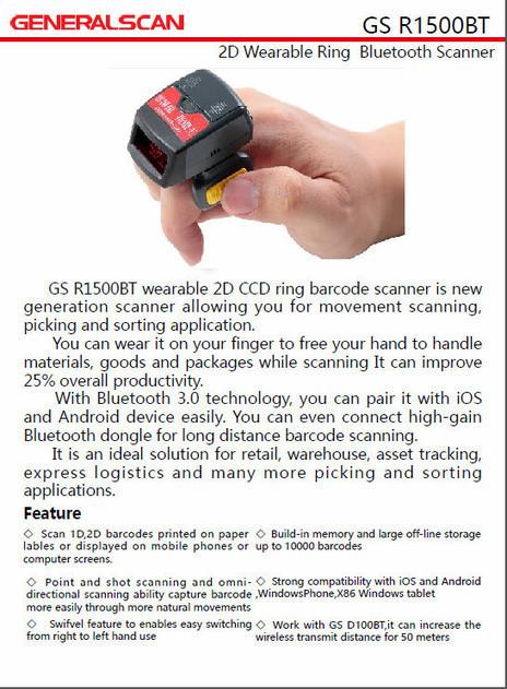 Generalscan GS-R1500BT 2D laser bluetooth Ring Barcode scanner Generalscan GS-R1500BT 2D CCD laser bluetooth Ring Barcode scanner [GS-R1500BT] - £239.00 Smart Mobile POS, Mobile payment solutions f... | Smart Mobile POS | Scoop.it