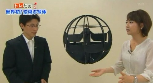 Japanese ball drone knows how to make an entrance