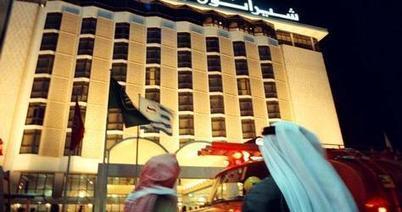 New hotels, facilities to boost Kuwait's tourism market - Zawya (registration) | Event marketing | Scoop.it