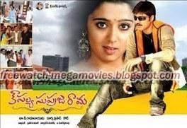 Letest Movies Watch Online: Kausalya Supraja Rama (2008) Telugu Movie Watch Online Full DVD High Quality HD Movies | Making Movies | Scoop.it