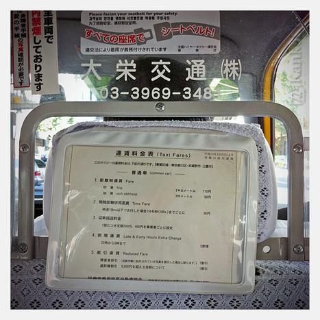 Tarif d'une course de taxi à Tokyo   Du bout du monde au coin de la rue   Scoop.it