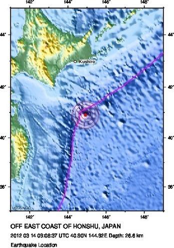 M 6.9 Earthquake  OFF EAST COAST OF HONSHU, JAPAN | Japan Tsunami | Scoop.it