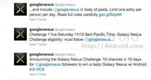 Concurso de Google para ganar un Galaxy Nexus | VIM | Scoop.it
