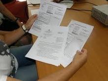 «Οδηγίες για την κινητικότητα των υπαλλήλων σε διαθεσιμότητα» | ergazomenoi ota | Scoop.it