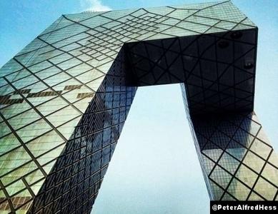 L'architecture chinoise est-elle laide ? | Architecture pour tous | Scoop.it