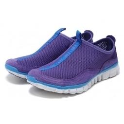 Nike Free Cross-Country Womens purple moon blue Australia | Nike Lebron 10 | Scoop.it