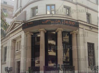Optimisme à la Bourse égyptienne, suite à la publication de la feuille de route de l'armée | Égypt-actus | Scoop.it