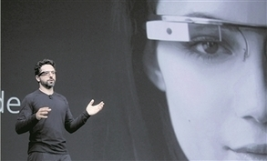 HP, Qualcomm, Others Chasing Augmented Reality | Being better | Scoop.it
