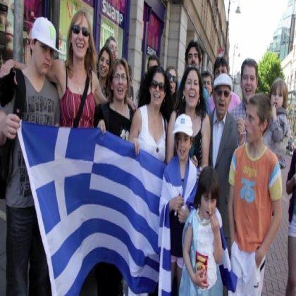 Χόρεψαν ελληνικούς χορούς στο κέντρο του Δουβλίνου ως ένδειξη αλληλεγγύης προς τους Έλληνες   travelling 2 Greece   Scoop.it
