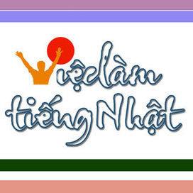 Mách nhỏ thông tin các loại học bổng du học Nhật Bản | Xuat khau lao dong nhat ban | Scoop.it