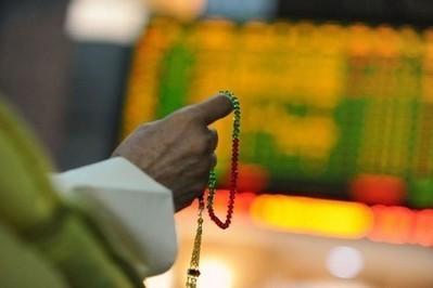 إقرار المعاملات المالية الإسلامية في المغرب.. مسألة وقت | البنوك الإسلامية | Scoop.it