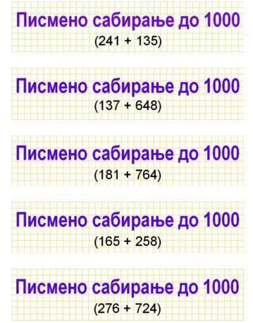ПИСМЕНО САБИРАЊЕ (ДО 1000) | I-IV | Scoop.it