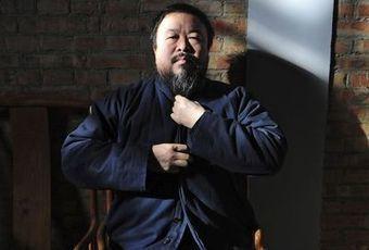 Ai Weiwei, le provocateur au Jeu de paume | PhotoActu | Scoop.it