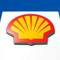 La compagnie Shell autorisée à exploiter les gaz de schiste en Ukraine   Energie   Scoop.it