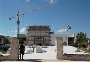 Report: Palestinian confessed to poisoning Arafat in 2006 | Maan News Agency | Occupied Palestine | Scoop.it